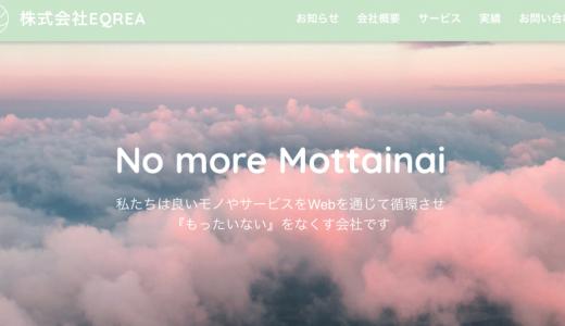 オフィシャルサイトをオープンしました。